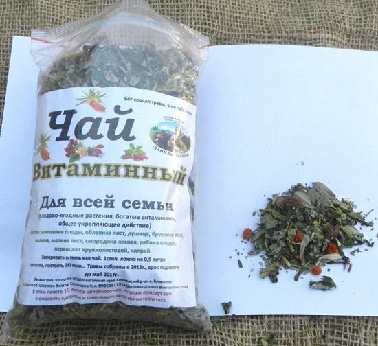 Купить витаминные чаи