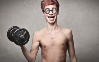 Как мужчине быстро набрать вес: советы