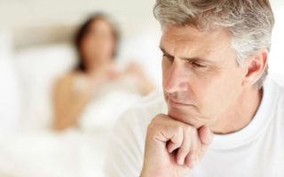 Какие мужские проблемы с эрекцией бывают