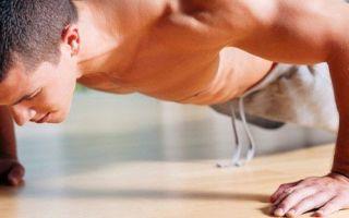 Как повысить тестостерон у мужчин естественным и безопасным способом