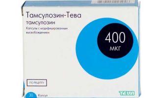 Отзывы о препарате тамсулозин при лечении болезней простаты