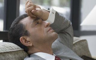 Причины кризиса среднего возраста у мужчин