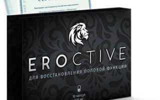 Эффективное средство eroctive для мужской потенции