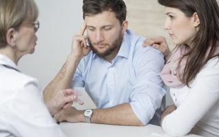 Почему появляется мужское бесплодие и как его излечить?