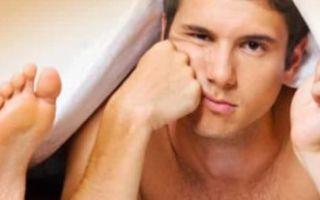 Какие препараты используются для лечения эректильной дисфункции?