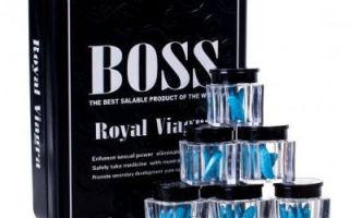 Boss royal viagra для мужчин — отзывы