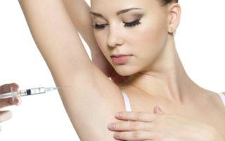 Лечение повышенной потливости уколами