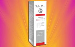Препарат себопро — эффективное средство против перхоти