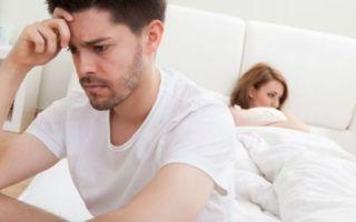 Причины и лечение эректильной дисфункции у мужчин