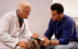 Лечение мужского бесплодия при помощи народных средств