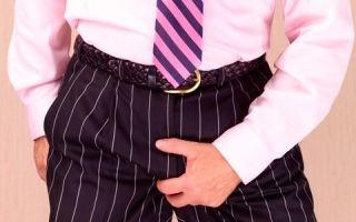Как проводится цистоскопия мочевого пузыря у мужчин — описание процедуры