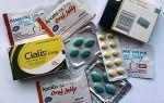 Дженерики для повышения качества потенции — описание препаратов