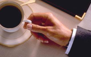 Какой может быть вред от кофе для мужчин