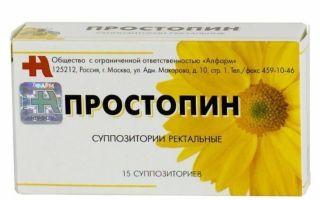 Отзывы о препарате простопин