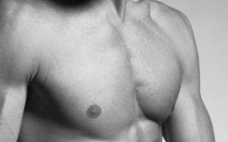 Как уменьшить с помощью пластики и занятий грудь у мужчин