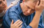 Можно ли вылечить без последствий для здоровья мужское бесплодие?