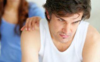 Лечение быстрого семяиспускания у мужчин в домашних условиях