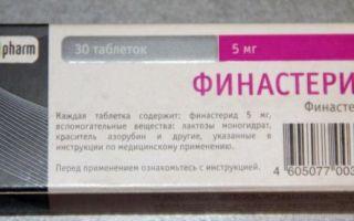 Препарат Финастерид Тева — инструкция по применению и отзывы