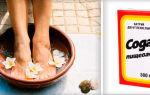 Эффективные средства народной медицины от пота ног