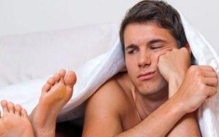Диагностирование и лечение трихомониаза у мужчин