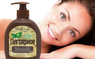 Применение дегтярного мыла от потливости и запаха