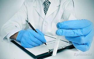 Почему в спермограмме появляется слизь?