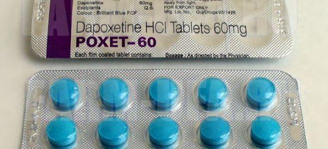 Дапоксетин: инструкция по применению, цена и отзывы