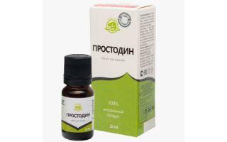 Простодин — эффективный препарат от простатита