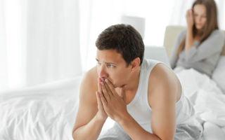 Как повысить сниженное либидо у мужчин?