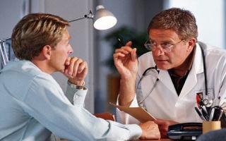 Диагностика и лечение простуды мочевого пузыря у мужчин