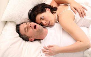 Опасность и вред ночного храпа для здоровья