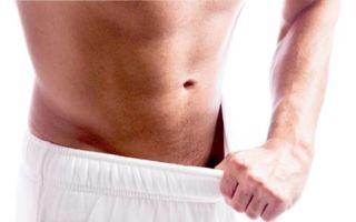 Симптомы и лечение мужского уреаплазмоза