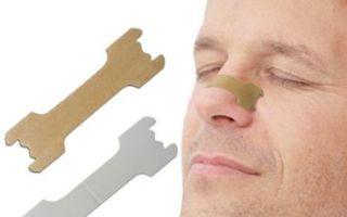Особенности применения капель в нос от храпа