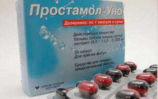 Простанорм при лечении болезней простаты: отзывы