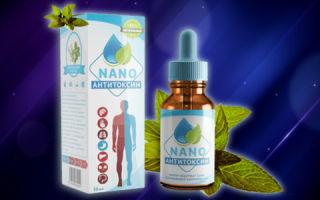 Капли «Антитоксин Нано» для очищения и восстановления организма