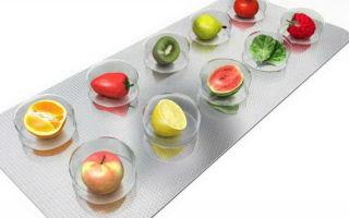 Какие нужны витамины для мужчин при планировании беременности?