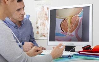 Как проводится лечение простатита в германии?