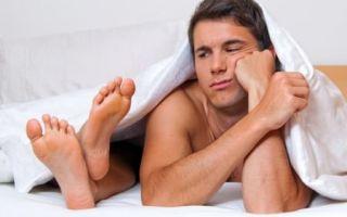 Почему появляется уреаплазма у мужчин: причины возникновения