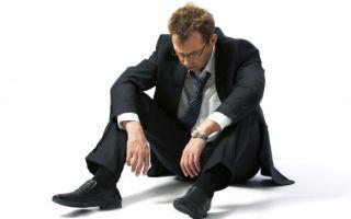 Как помочь мужчине пережить кризис 30-ти лет ?