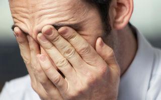 Хронический баланопостит и его лечение