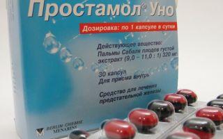 Отзывы об эффективности препарата простамол уно
