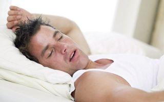 Ночная поллюция и лечение непроизвольного семяизвержения