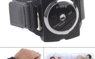 Эффективность электронного браслета от храпа