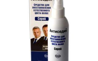 Современное средство антиседин для восстановления цвета волос