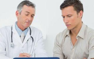 Причины возникновения красной спермы: диагностика и лечение гемоспермии