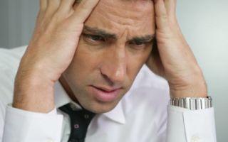 Как обнаруживают симптомы и проводят лечение мигрени у мужчин