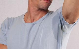 Как избавиться от потливости подмышек дома самостоятельно
