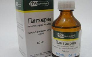 Пантокрин — инструкция по применению и действие препарата