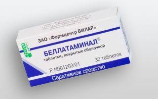 Какие таблетки помогают от гипергидроза