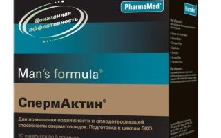 Препарат спермактин: отзывы